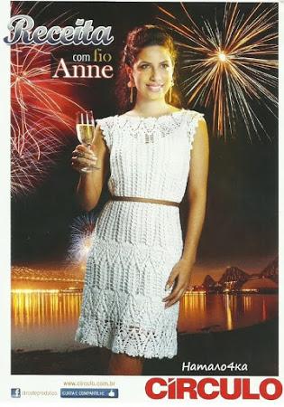 Новогодний фейерверк - платье крючком