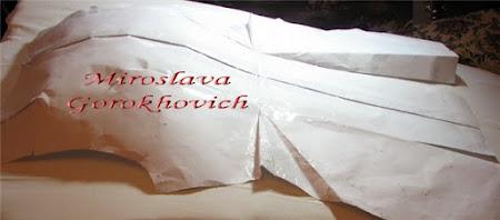 Кружево от Мирославы Горохович