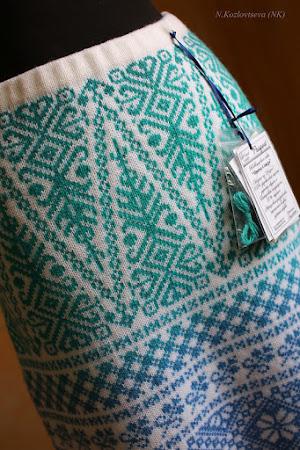 Перуанское дыхание осени - жаккардовые юбки спицами