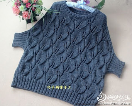 Густая крона - свободный пуловер узором листья, спицами