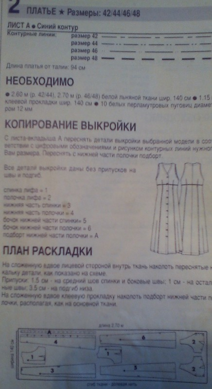 Дикие и диковинные пошивушки от  Wild-Pupkin